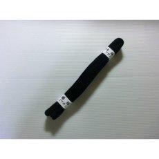 画像1: 剣道 上製面紐2本組 長さ7尺(関東結び用) (1)
