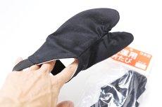 画像2: 剣道用片たび 左足用 (2)