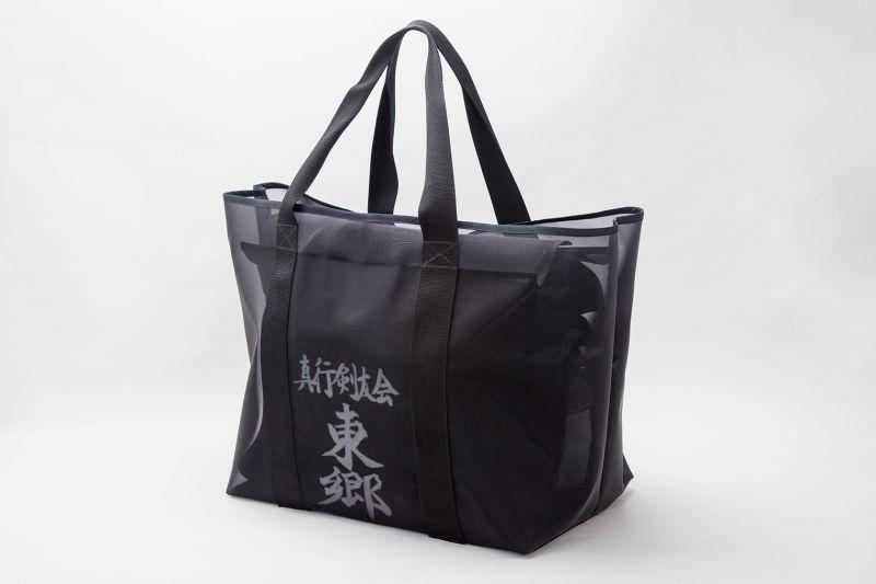 画像1: 浅間堂オリジナルメッシュ防具袋 (1)